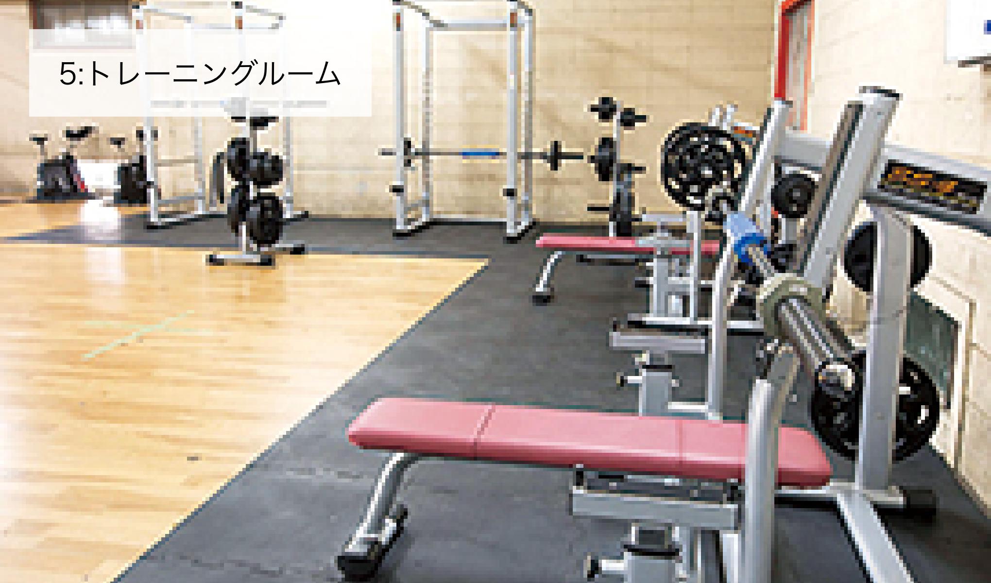 5.トレーニングルーム
