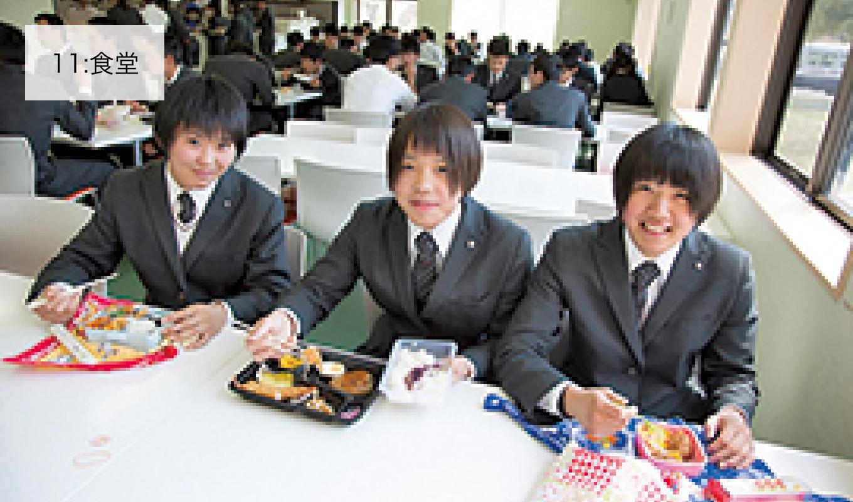 11:食堂